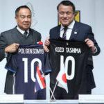 ลงนาม สมาคมกีฬาฟุตบอลไทย – เจเอฟเอ ลงนามบันทึกข้อตกลงครั้งประวัติศาสตร์