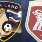หลุด!!! 14 ว่าที่โลโก้ใหม่ทีมชาติไทย รอบสุดท้ายให้แฟนบอลโหวต