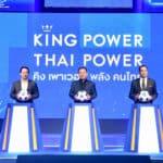 คิงเพาเวอร์ เปิดตัวทีมใหม่ โอเอช ลูเวิน พร้อมปูทางให้เเข้งไทยไปยุโรป
