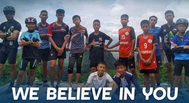สมาคมกีฬาฟุตบอลแห่งประเทศไทย-ในพระบรมราชูปถัมภ์